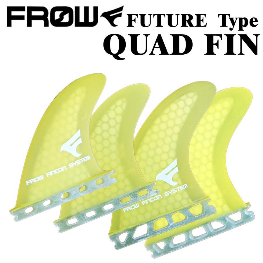 サーフボード フィン FUTURE/フューチャー対応 イエロー ハニカム クアッドフィン サーフィン FROW|x-sports