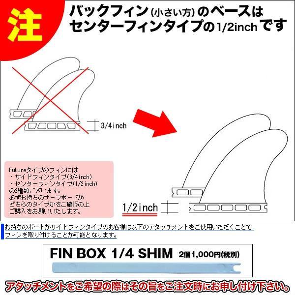サーフボード フィン FUTURE/フューチャー対応 イエロー ハニカム クアッドフィン サーフィン FROW|x-sports|03