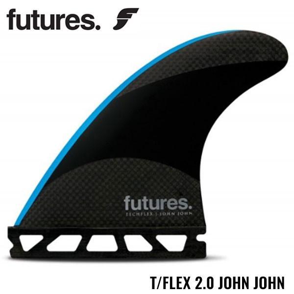 FUTURES サーフィン トライフィン フューチャーフィン ファンボード RTM HEX 2.0 JOHN JOHN S 青 ブルー サーフボード
