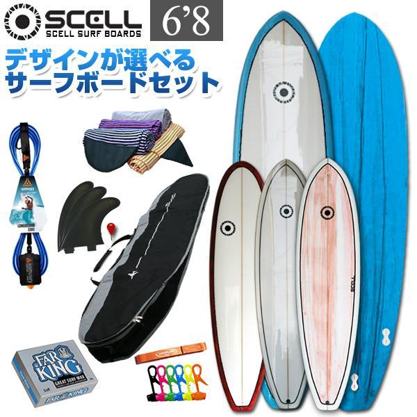 サーフボード ファンボード セット 6'8 ニットケース ワックス フィン サーフィン 初心者|x-sports