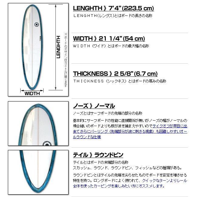 サーフボード ファンボード 7'4 ホワイト フィン付属 ニットケース サーフィン 初心者 中級者 x-sports 02