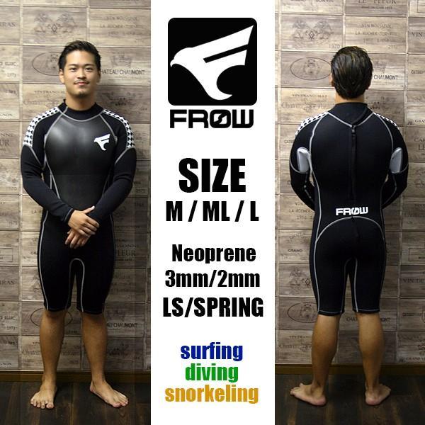 ウェットスーツ スプリング メンズ ロング 3mm/2mm ウエットスーツ ダイビング サーフィン FROW x-sports