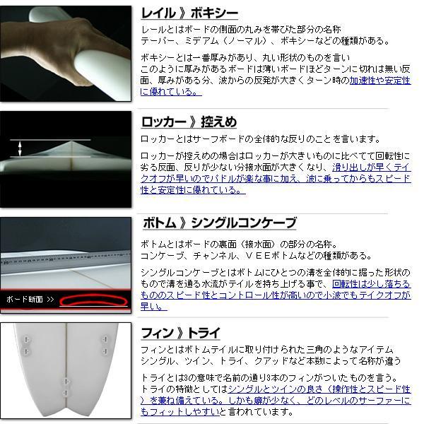 サーフボード ショートボード 初心者 6'5 クリア FCS対応 白 フィン付属 サーフィン SCELL|x-sports|03
