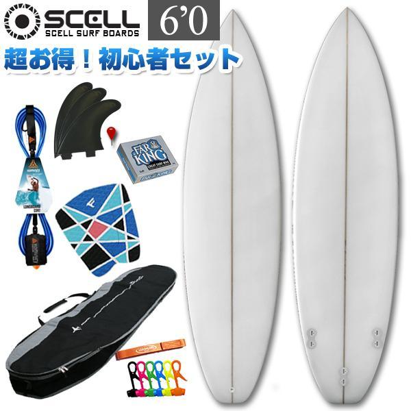 サーフボード ショートボード セット 6'0 ショート サーフィン 波乗り 初心者セット 激安 SCELL x-sports