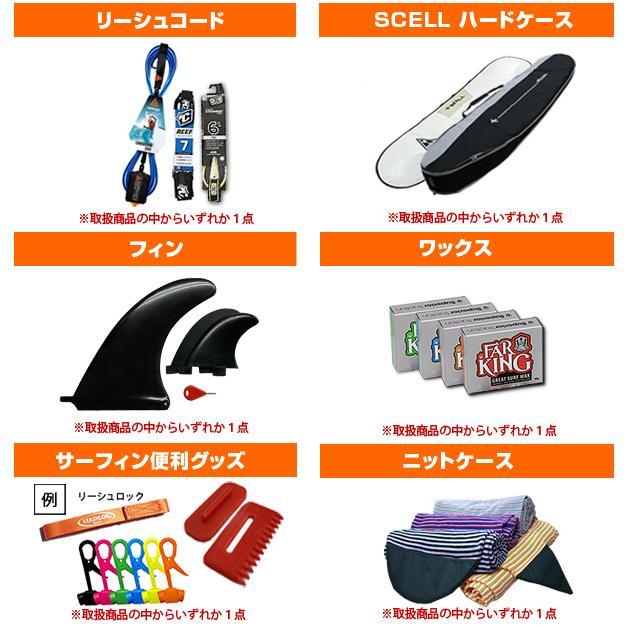 サーフボード ロングボード セット 9'0 ビギナー7点セット 第4弾 初心者 ロングボード|x-sports|03