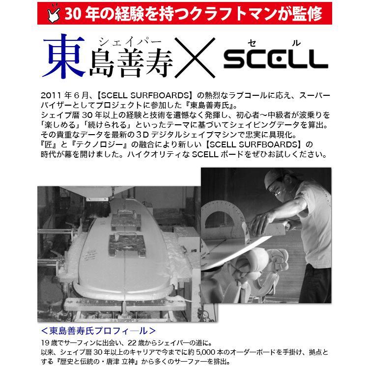 サーフボード ロングボード セット 9'0 ビギナー7点セット 第4弾 初心者 ロングボード|x-sports|04