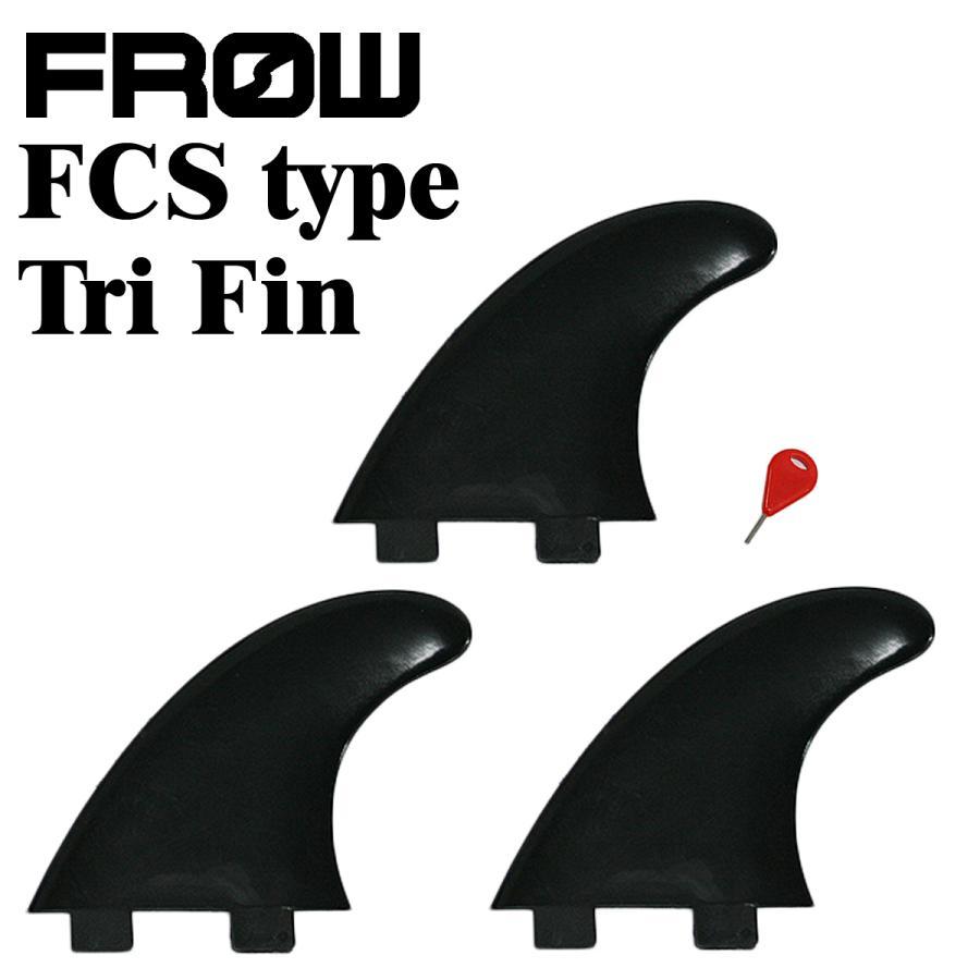 トライフィン FCS対応FIN サーフボード サーフィン ショート ファン ミニ プラフィン|x-sports