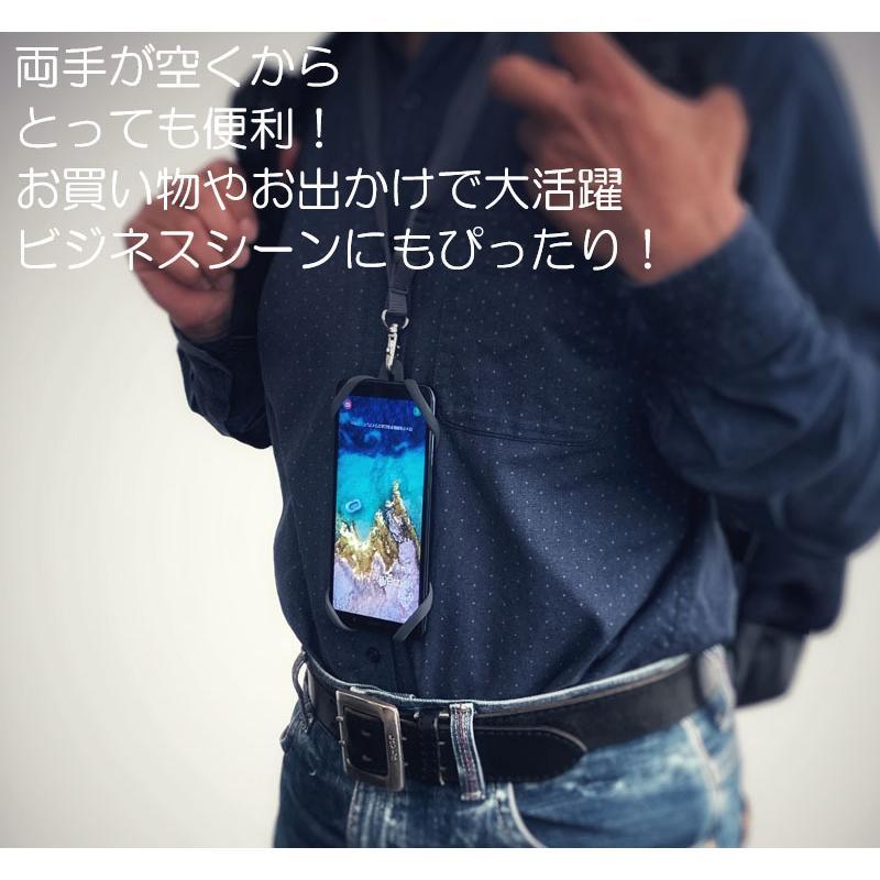 スマホホルダー フリーサイズ ネックストラップ シリコン ホルダー iPhone Android 携帯 スマートフォン x-trade 04