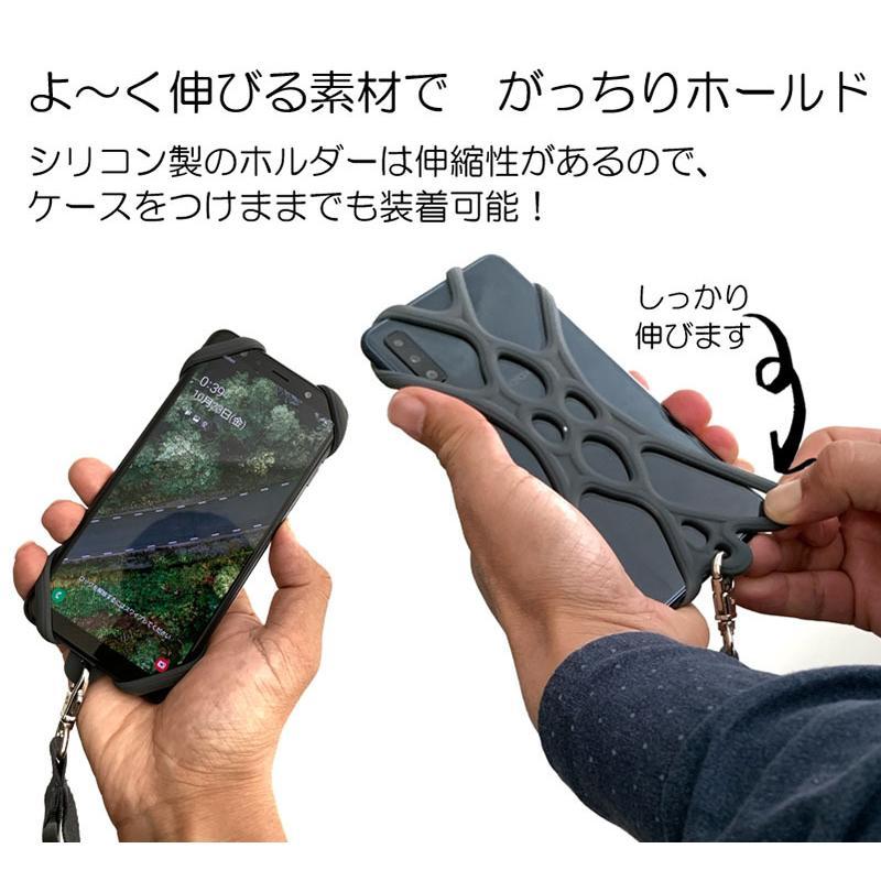 スマホホルダー フリーサイズ ネックストラップ シリコン ホルダー iPhone Android 携帯 スマートフォン x-trade 05