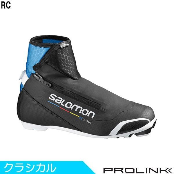 サロモン SALOMON クロスカントリースキー ブーツ プロリンク RC 405555 2019-2020モデル