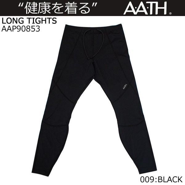 オンヨネ アース A.A.TH ロングタイツ AAP90853