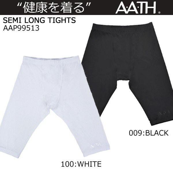 オンヨネ アース A.A.TH セミロングタイツ AAP99513