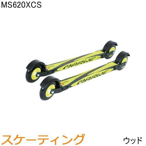 マーウィー MARWE クロスカントリースキー ローラースキー スケーティング MS620XCS