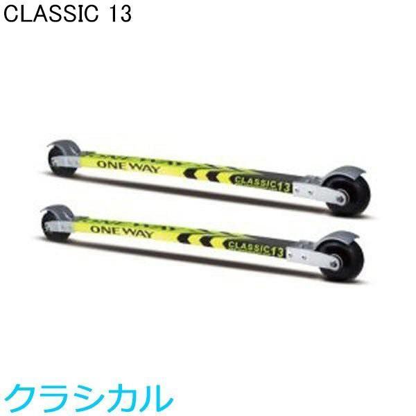 品質は非常に良い ONE WAY WAY ワンウェイ ローラースキー ONE CLASSIC 13 OW35014 クロスカントリースキー, クニガミソン:0f82b2f1 --- airmodconsu.dominiotemporario.com
