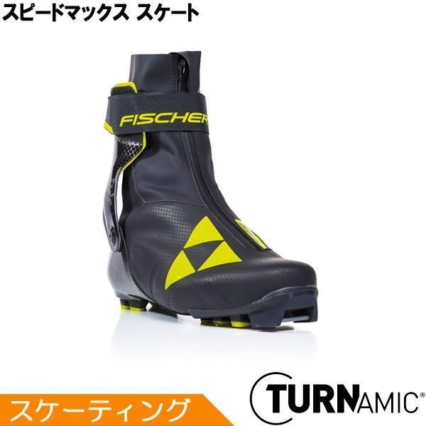 フィッシャー FISCHER クロスカントリースキー ブーツ TURNAMIC スピードマックス スケート S01019 2020-2021モデル xc-ski