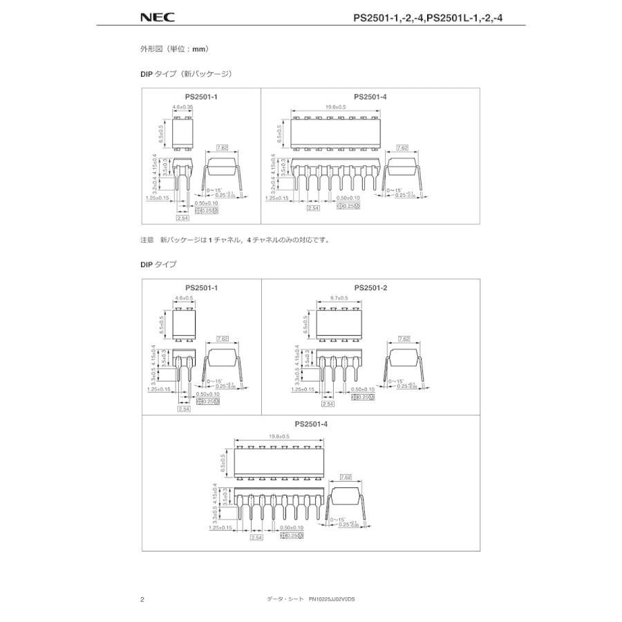 RENESAS(ルネサス) NEPOCシリーズ フォトカプラ PS2501-4-A (10個セット)|xcellentjo|04