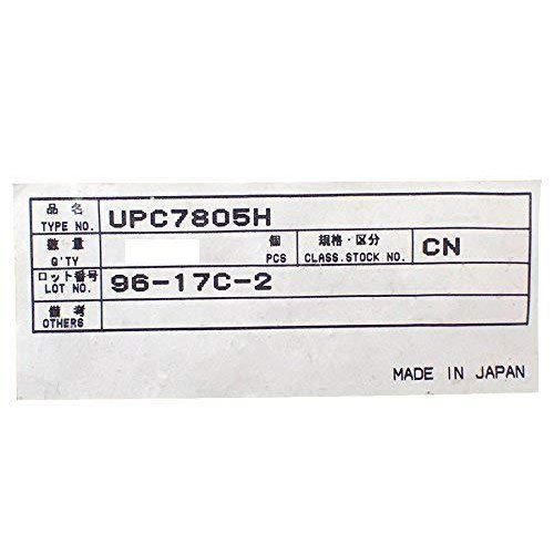 NEC 汎用品 三端子レギュレータ 5V 1A UPC7805H (5個セット) xcellentjo 04