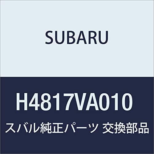 SUBARU(スバル) 純正部品 WRX S4/STI ディスプレイコーナーセンサー フロント2センサー ホワイト H4817VA010
