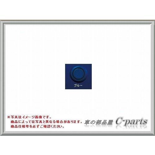 SUBARU(スバル) 純正部品 WRX S4/STI ディスプレイコーナーセンサー リヤ2センサー ブルー H4817VA024