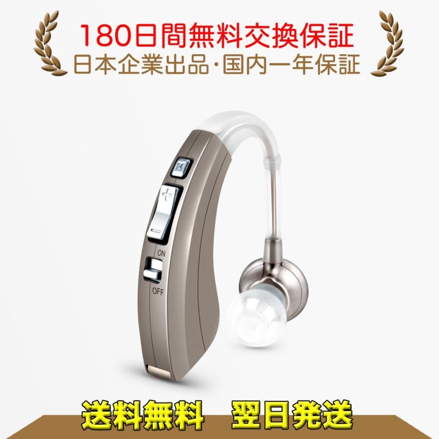 集音器【国内正規品】電池式 軽量 左右両用耳掛けタイプ デジタルチップ 雑音を減らす 長持ちする電池寿命 4種類の耳栓 日本語取扱説明書付き モデル220|xdesign