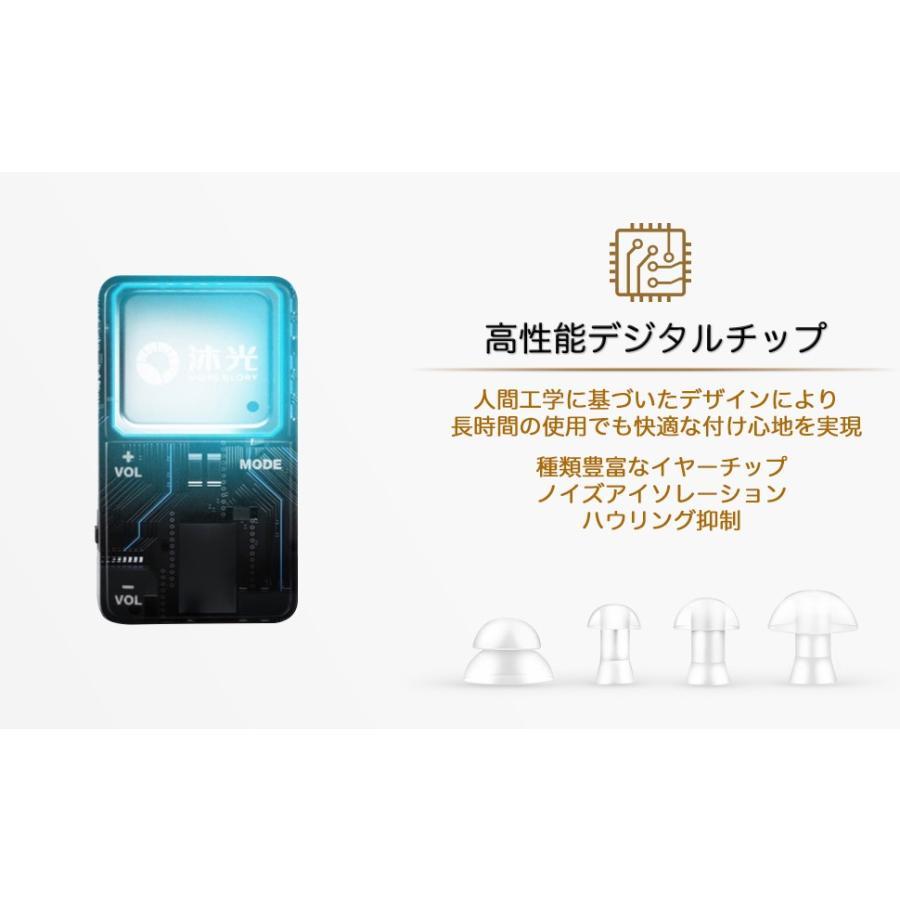 集音器【国内正規品】簡単操作に特化 充電式 両耳兼用 デジタル信号処理 ノイズを減らす 中度から高度難聴者向け 日本語取扱説明書付き 両親 高齢者用 モデル801 xdesign 06