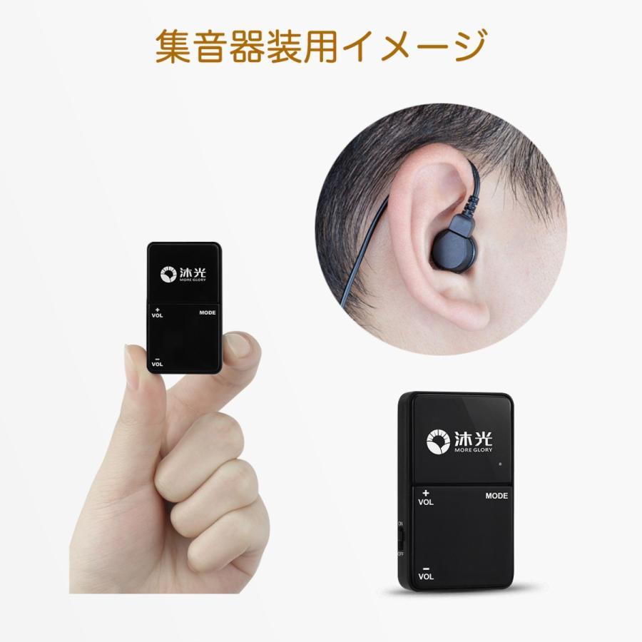 集音器【国内正規品】簡単操作に特化 充電式 両耳兼用 デジタル信号処理 ノイズを減らす 中度から高度難聴者向け 日本語取扱説明書付き 両親 高齢者用 モデル801 xdesign 08