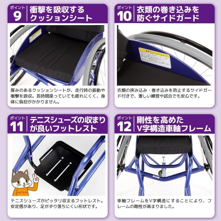カドクラ KADOKURA スポーツ車椅子 自走式 テニス用 バドミントン用 ケイ A705 ※代引不可|xenashopping|12