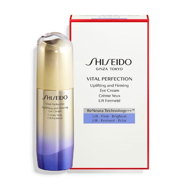 shiseido(資生堂バイタルパーフェクション UL ファーミング アイクリーム|xiangxiang