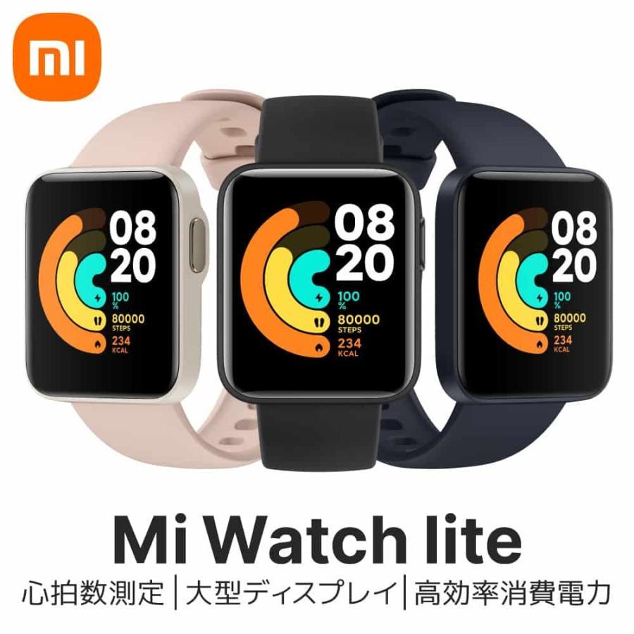 Xiaomi公式 Mi watch 最安値挑戦 lite スマートウォッチ 音楽再生 着信通知 運動 防水 シャオミ 限定特価 高機能 睡眠 本体