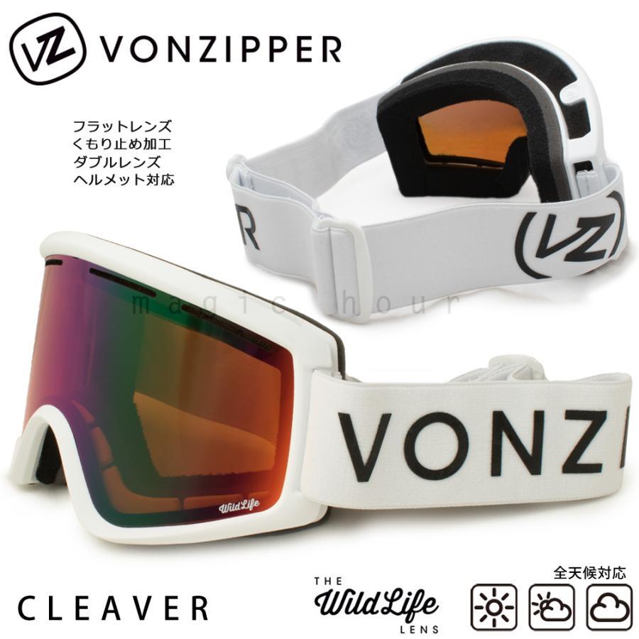 スノーボード ゴーグル VONZIPPER ボンジッパー CLEAVER クリーバー メンズ レディース スキー スノボ スノーゴーグル ジャパンフィット ミラー くもり止め WSW