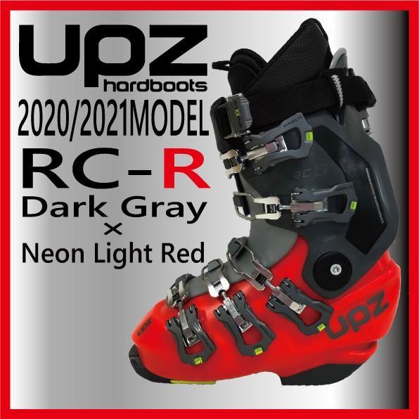 ベストセラー 予約受付>UPZ 2020-2021モデル予約受付>UPZ 2020-2021モデル RC-R+FLO純正インナー, アットデア:5994da58 --- airmodconsu.dominiotemporario.com