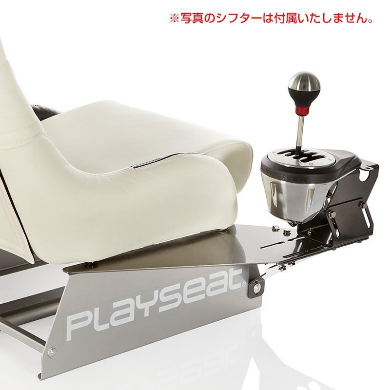 Playseat Gear shift holder Pro【国内正規品】 xyz-one 05