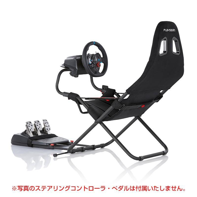 Playseat Challenge【国内正規品】|xyz-one|04
