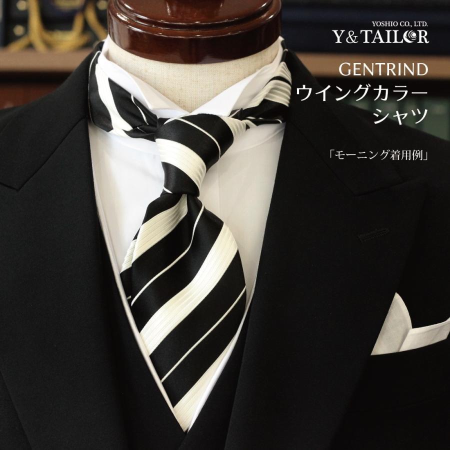 ウイングカラーシャツ フォーマル ブライダル シャツ GENTRIND シングルカフス仕様 比翼 東レ 結婚式 新郎 父親|y-and-tailor|02