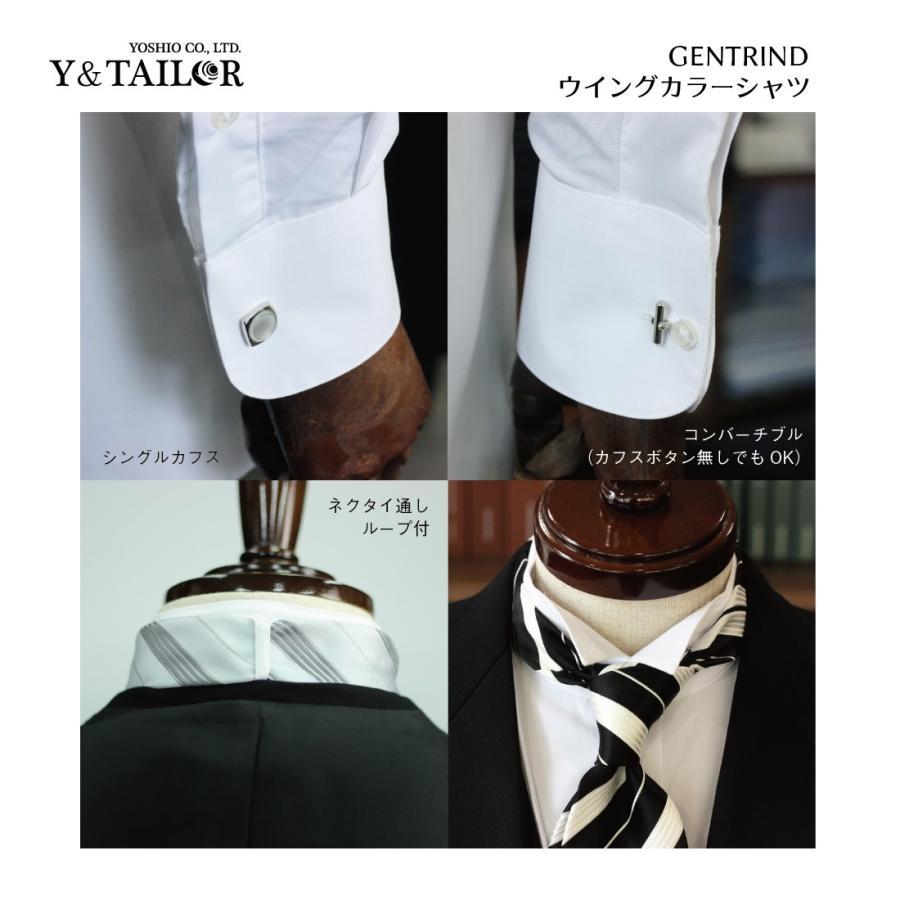 ウイングカラーシャツ フォーマル ブライダル シャツ GENTRIND シングルカフス仕様 比翼 東レ 結婚式 新郎 父親|y-and-tailor|06