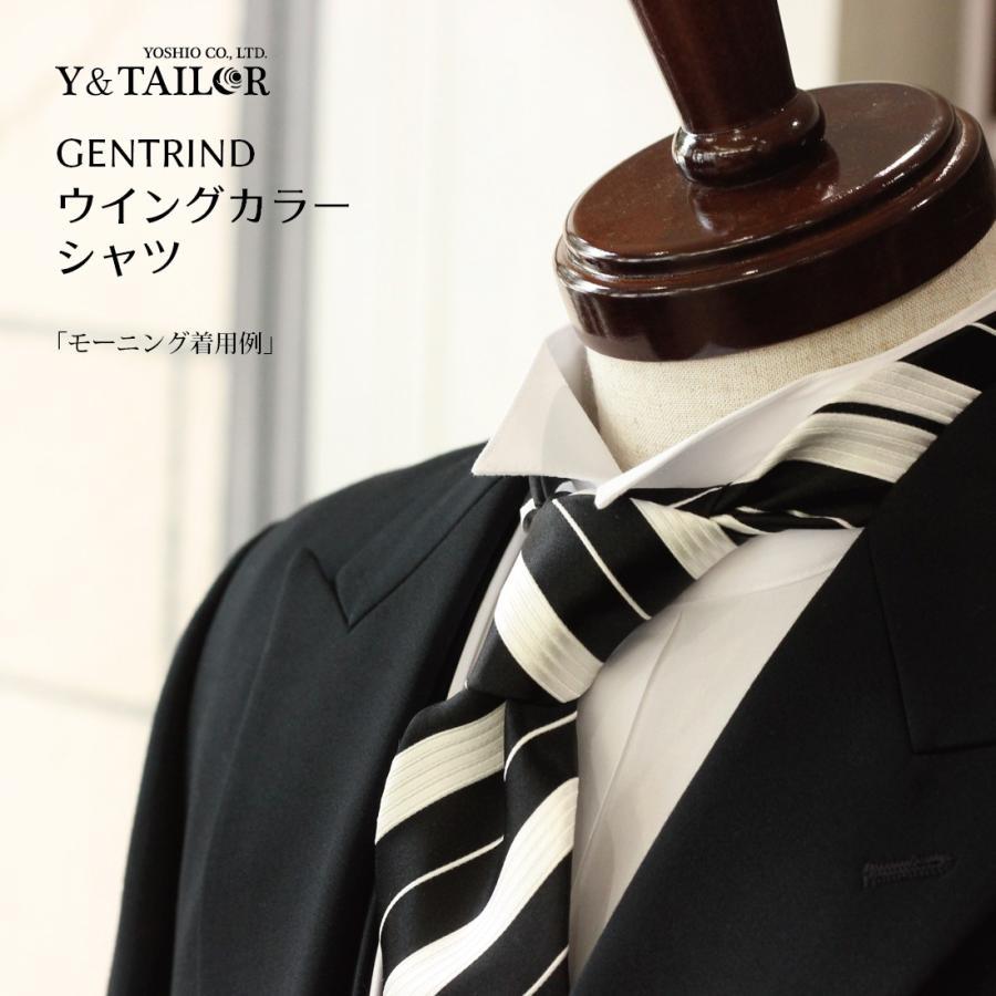 ウイングカラーシャツ フォーマル ブライダル シャツ GENTRIND シングルカフス仕様 比翼 東レ 結婚式 新郎 父親|y-and-tailor|07