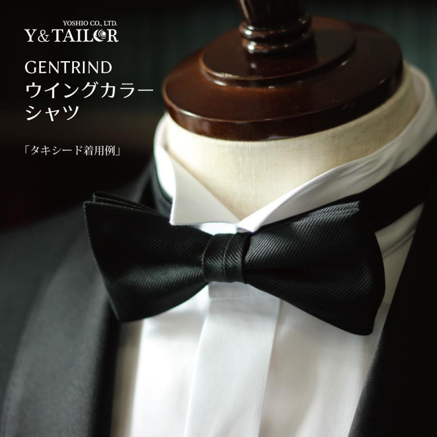 ウイングカラーシャツ フォーマル ブライダル シャツ GENTRIND シングルカフス仕様 比翼 東レ 結婚式 新郎 父親|y-and-tailor|08