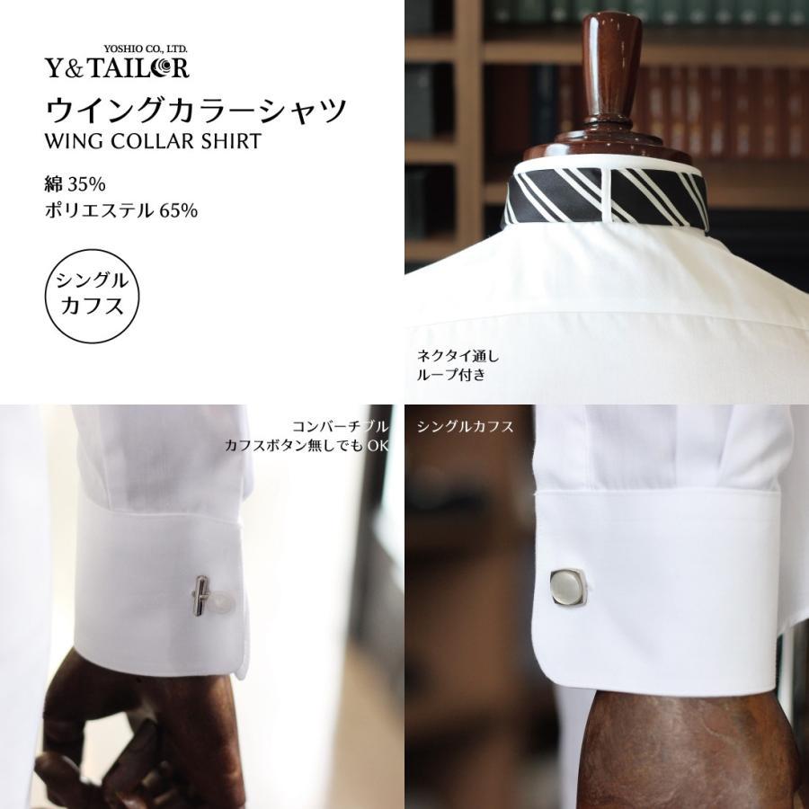 父親 モーニング セット 小物 シャツ 選べる ネクタイ付き 7点セット サスペンダープラス コスパ【C−4】 y-and-tailor 11