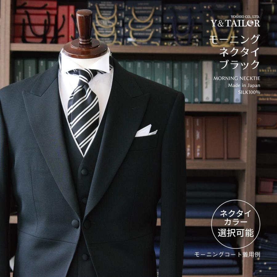 父親 モーニング セット 小物 シャツ 選べる ネクタイ付き 7点セット サスペンダープラス コスパ【C−4】 y-and-tailor 05
