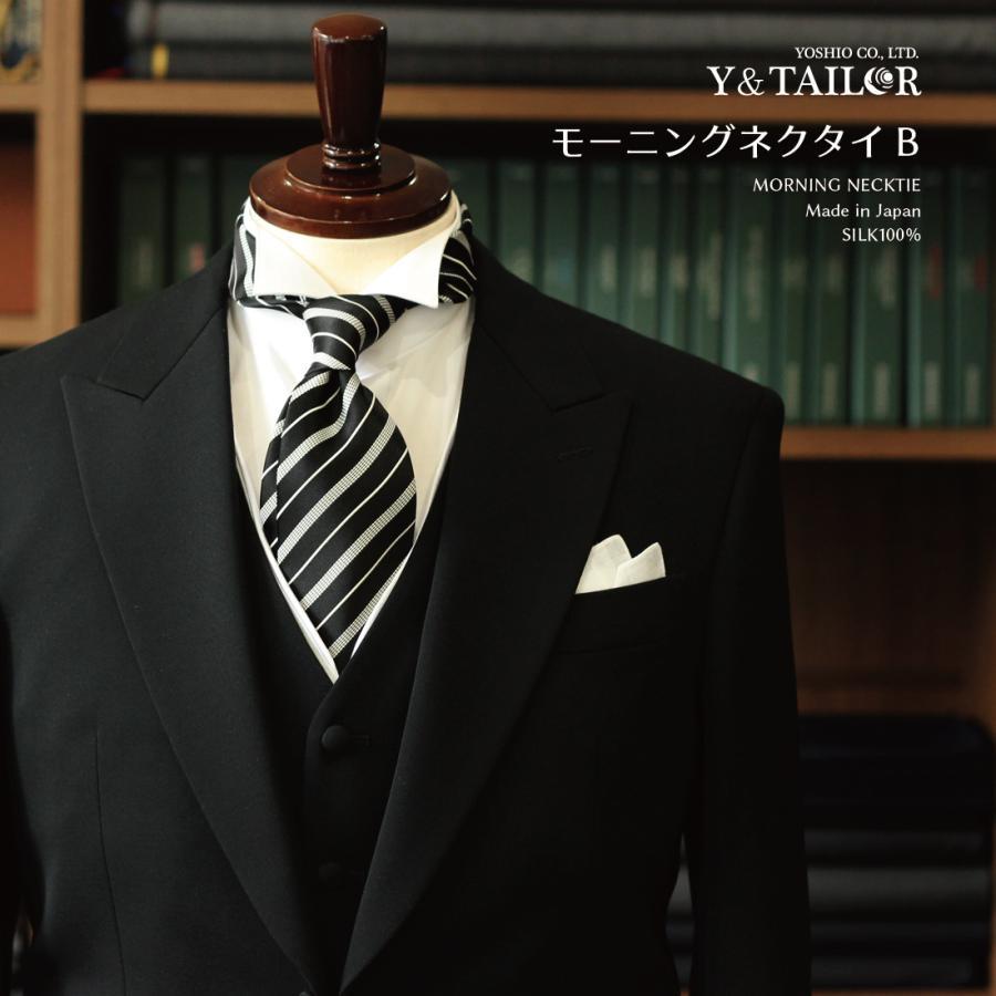父親 モーニングセット ハイグレード シャツ 選べる2カラー ネクタイ 付き 8点セット コスパ【X2】|y-and-tailor|16