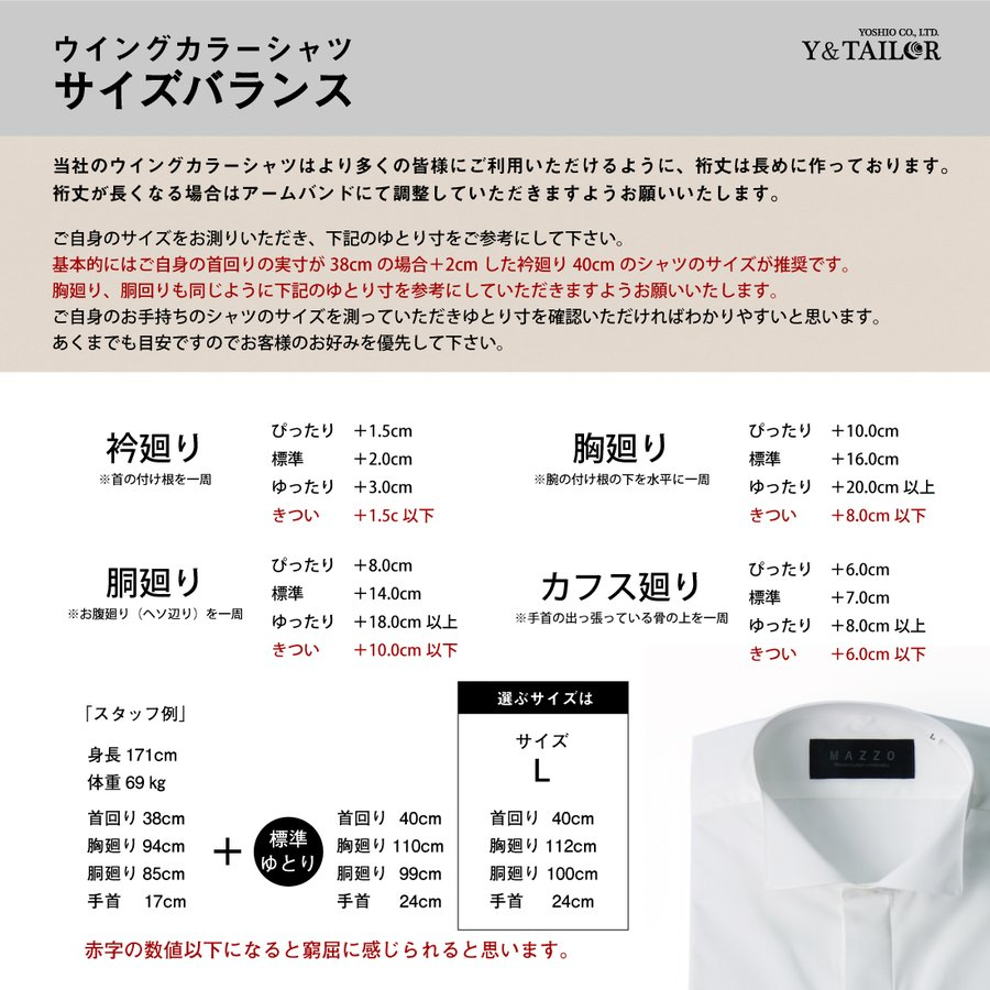 父親 モーニングセット ハイグレード シャツ 選べる2カラー ネクタイ 付き 8点セット コスパ【X2】|y-and-tailor|20