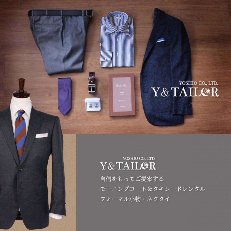 父親 モーニングセット ハイグレード シャツ 選べる2カラー ネクタイ 付き 8点セット コスパ【X2】|y-and-tailor|21