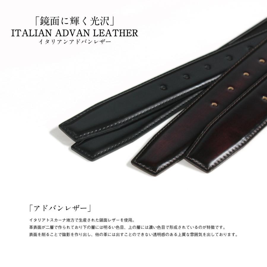 ベルト 選べる Simple オーダーベルト ブライドルレザー イタリアンレザー|y-and-tailor|14
