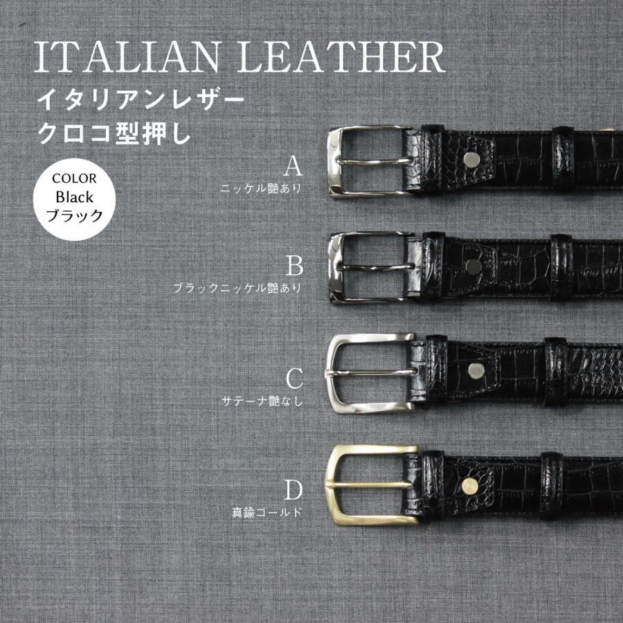 ベルト 選べる Simple オーダーベルト ブライドルレザー イタリアンレザー|y-and-tailor|05