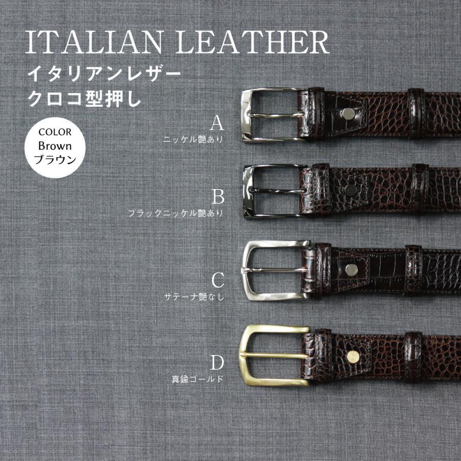 ベルト 選べる Simple オーダーベルト ブライドルレザー イタリアンレザー|y-and-tailor|06