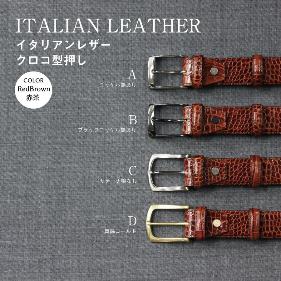 ベルト 選べる Simple オーダーベルト ブライドルレザー イタリアンレザー|y-and-tailor|07