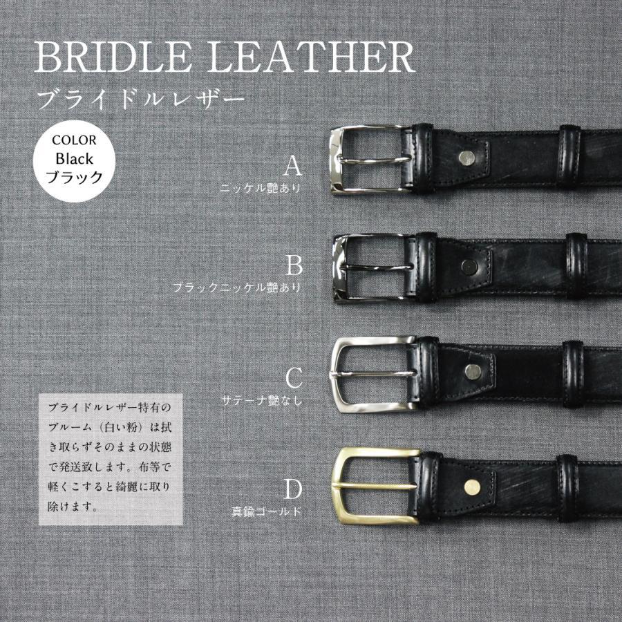 ベルト 選べる Simple オーダーベルト ブライドルレザー イタリアンレザー|y-and-tailor|08