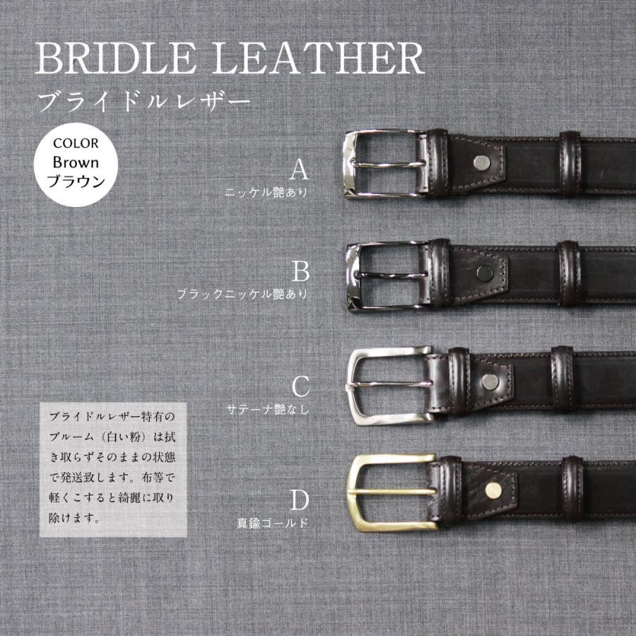 ベルト 選べる Simple オーダーベルト ブライドルレザー イタリアンレザー|y-and-tailor|09