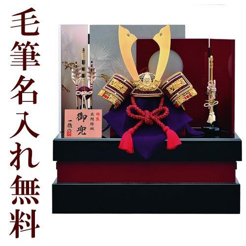 五月人形 兜飾り 印伝平鍬兜 収納飾り 12号 毛筆名入れ無料特典