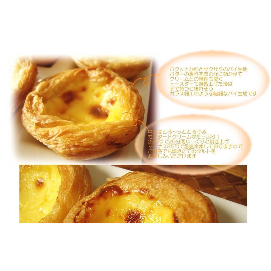 エッグタルト 6個入り 香港タイプのサクサクタルト 2パック以上のご注文で送料無料に訂正|y-chukagai|03